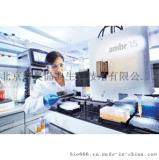 发酵型ambr15微型生物反应器系统
