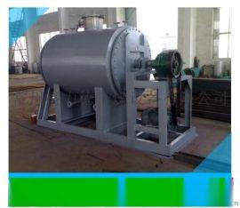 zkg系列耙式真空干燥机 卧式高温耙式干燥机真空不锈钢