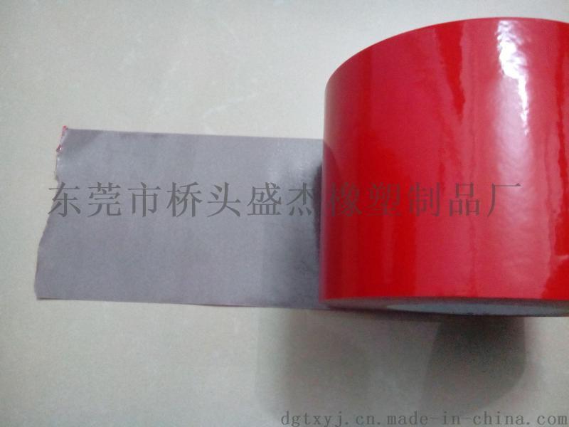 底座雙面膠貼,強力雙面膠貼,加粘底座雙面膠貼