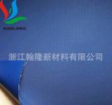 翰隆100%防水PVC夹网布防水包、漂流包