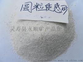 石英砂濾料,石英砂濾料價格,河北永順石英砂濾料廠家