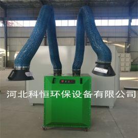 厂家直销 移动式焊接烟尘净化器