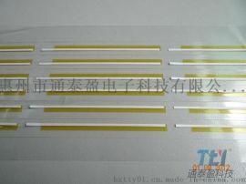 供应电池胶带、金手指、PI胶带( 电极耳  胶带)