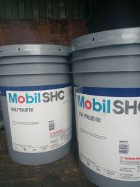 Mobil Pyrolube 830 美孚派路830合成高温链条油