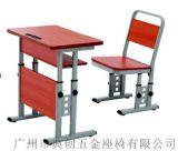 典创分体课桌椅学生单人课桌椅双人课桌椅 DC-8002