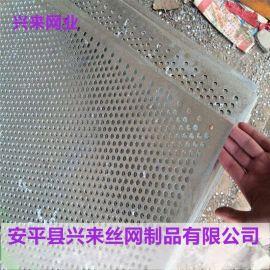 304冲孔板,冲孔板模型,圆孔网型号