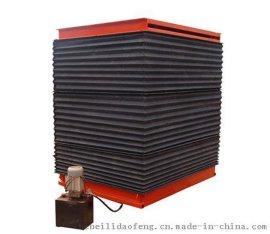 升降台专用风琴式防护罩(河北机床附件生产厂家)