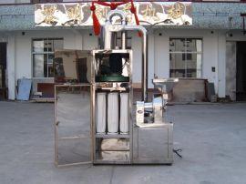 厂家直销不锈钢粉碎机