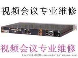 CISCO CodecC40维修,视频会议终端维修,思科维修,C40维修