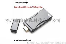 鑫海威视PTV650安卓Miracast无线影音传输同屏器、苹果Airplay镜像、在线同屏游戏,2.4G/5G双频新品