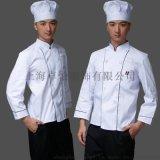 上海廠家定製廚師服廚師帽