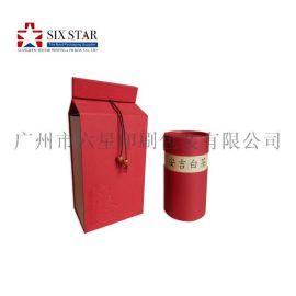 个性化定制精美包装盒茶叶卷筒纸盒茶盒印刷包装厂
