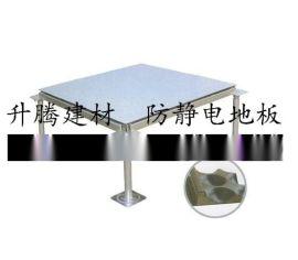 南充全钢防静电地板架空活动地板
