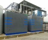 清洗废水处理设备-厂家直销,价格优惠