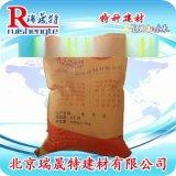 玻化砖粘结剂生产厂家