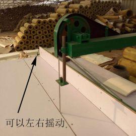 海绵立切机 珍珠棉立切机 泡沫立切机_厂家价格