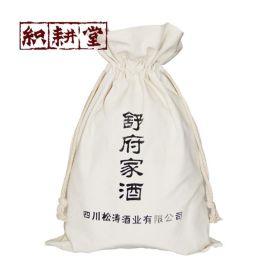 **棉布包装袋定制 绒布**包装袋厂家织耕堂