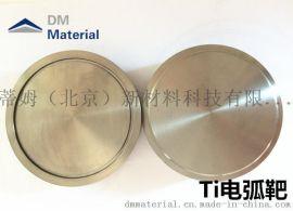硫化锌晶体ZnS 颗粒,高纯光学镀膜用硫化锌