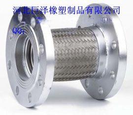 加工定制北京不锈钢编织防爆金属软管,天津白钢波纹软连接