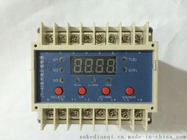JY-40系列带延时数字式交流电压继电器