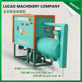 【甘肃】玉米榛子加工机器小型玉米脱皮制糁机去皮破碴机