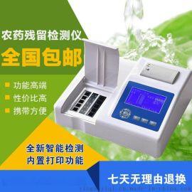 盈傲**数显 农药残留快速检测仪器 农药残毒含量**测量仪表
