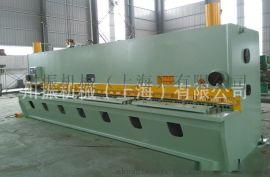 上海【川振机械】厂家直销 Q11Y-K-6x6000大型闸式剪板机 6米剪板机