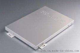 铝单板规格-宿迁铝单板美观耐腐蚀