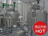 制药纯化水设备|医用纯化水系统【广东纯化水设备厂家】