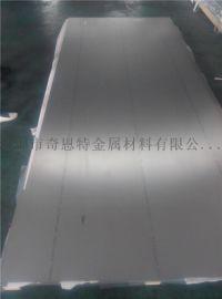 超硬7075铝板 2024中厚铝板 特硬铝板