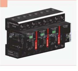 捷克Saltek 1+2级电源防雷器 FLP-MAXI-B+C 总代/保证原装真品