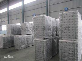 厂价直销铸造铝合金锭、质量稳定、供货及时