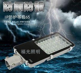 LED路灯厂家直销 180W节能大功率 高亮度 价格从优 沧州福光