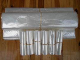 上海收縮袋,科諾包裝可訂做收縮袋