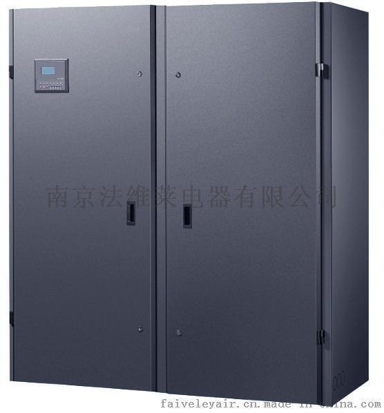 山東法維萊空氣淨化器|空氣淨化設備價格