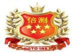 美国FCC认证深圳FCC认证公司