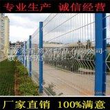 厂家直销 体育场围栏网 滑雪场护栏网 使用寿命长
