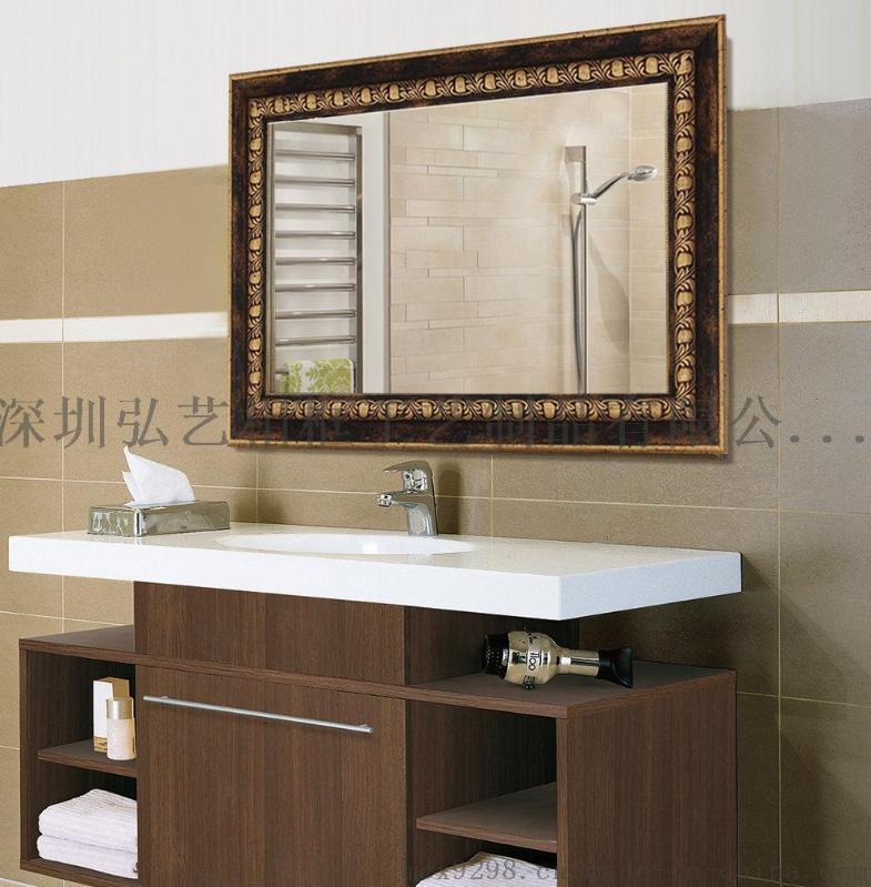 歐式復古浴室鏡廠家直銷 批發定製洗手間衛浴鏡框掛鏡 仿古鏡子