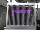 供应东北翅片管养殖散热器