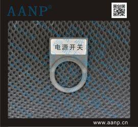 水泵按鈕指示牌/配電箱銘牌/設備電源指示牌