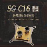 東遠黃金戰士SC-C16CPU冷頭