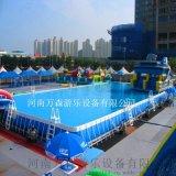 钢架水池的价格  支架游泳池  支架水池厂家定做