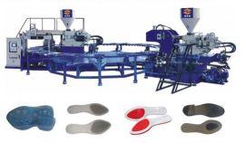 鞋底机(HM-118-2C)