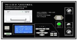 OES-8000SF6监测系统(危险源监测)