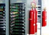 火探装置(FD-I-C6/45)