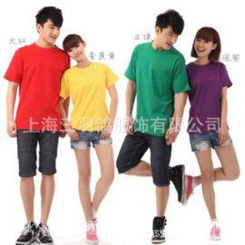 三羽鸽文化衫超市T恤活动T恤印制纯色圆领广告衫宣传衫促销体恤