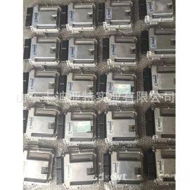 江铃汽车配件 顺达 电脑板 国五 国六车 SCR 图片 价格 厂家