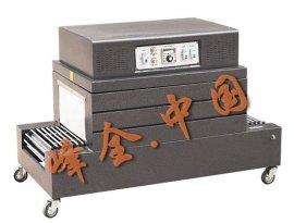台式PVC收缩机,收缩包装机(FQ-400)