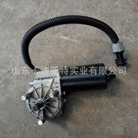 陕汽德龙F3000/F2000雨刮电机 质保半年 厂价直销 全国包邮