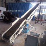 大料斗沙土裝卸輸送機 加長型移動式皮帶輸送機LJ